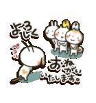 たれみみ ちゃん(個別スタンプ:29)