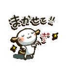 たれみみ ちゃん(個別スタンプ:30)