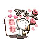 たれみみ ちゃん(個別スタンプ:32)