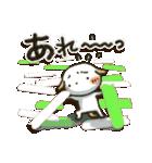 たれみみ ちゃん(個別スタンプ:33)