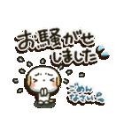 たれみみ ちゃん(個別スタンプ:34)