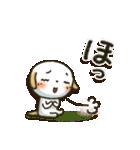 たれみみ ちゃん(個別スタンプ:35)