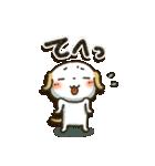 たれみみ ちゃん(個別スタンプ:36)