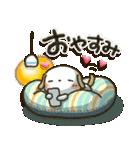 たれみみ ちゃん(個別スタンプ:37)