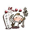 たれみみ ちゃん(個別スタンプ:40)