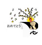 吹き出しの中の人②(個別スタンプ:04)