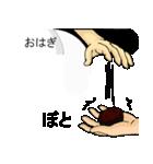 吹き出しの中の人②(個別スタンプ:07)