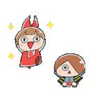 動く!ゆる~いゲゲゲの鬼太郎(個別スタンプ:01)