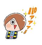 動く!ゆる~いゲゲゲの鬼太郎(個別スタンプ:06)
