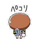 動く!ゆる~いゲゲゲの鬼太郎(個別スタンプ:08)
