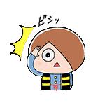 動く!ゆる~いゲゲゲの鬼太郎(個別スタンプ:14)