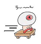 動く!ゆる~いゲゲゲの鬼太郎(個別スタンプ:16)