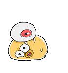 動く!ゆる~いゲゲゲの鬼太郎(個別スタンプ:17)