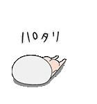 動く!ゆる~いゲゲゲの鬼太郎(個別スタンプ:19)
