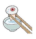 動く!ゆる~いゲゲゲの鬼太郎(個別スタンプ:20)