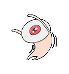 動く!ゆる~いゲゲゲの鬼太郎(個別スタンプ:24)