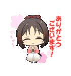 薄桜鬼~御伽草子~スタンプ(個別スタンプ:02)