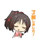薄桜鬼~御伽草子~スタンプ(個別スタンプ:03)