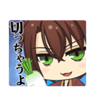 薄桜鬼~御伽草子~スタンプ(個別スタンプ:08)