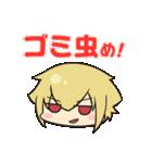 薄桜鬼~御伽草子~スタンプ(個別スタンプ:24)