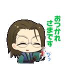 薄桜鬼~御伽草子~スタンプ(個別スタンプ:29)