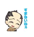薄桜鬼~御伽草子~スタンプ(個別スタンプ:34)