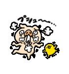 気分マルダシリーズ vol.1(個別スタンプ:12)