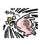 気分マルダシリーズ vol.1(個別スタンプ:28)