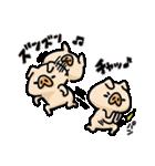 気分マルダシリーズ vol.1(個別スタンプ:32)