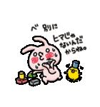 気分マルダシリーズ vol.1(個別スタンプ:34)