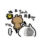 気分マルダシリーズ vol.1(個別スタンプ:35)