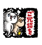 気分マルダシリーズ vol.1(個別スタンプ:40)