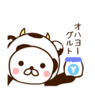 どあっぷパンダさん2(個別スタンプ:01)