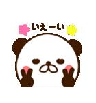 どあっぷパンダさん2(個別スタンプ:02)