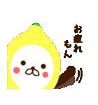 どあっぷパンダさん2(個別スタンプ:03)