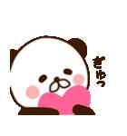 どあっぷパンダさん2(個別スタンプ:04)