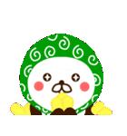 どあっぷパンダさん2(個別スタンプ:05)