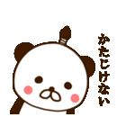 どあっぷパンダさん2(個別スタンプ:06)