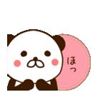 どあっぷパンダさん2(個別スタンプ:07)