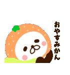 どあっぷパンダさん2(個別スタンプ:08)