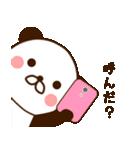 どあっぷパンダさん2(個別スタンプ:09)