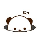 どあっぷパンダさん2(個別スタンプ:10)