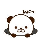どあっぷパンダさん2(個別スタンプ:11)