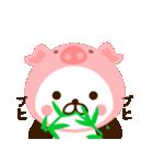 どあっぷパンダさん2(個別スタンプ:14)