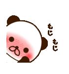 どあっぷパンダさん2(個別スタンプ:18)