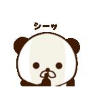 どあっぷパンダさん2(個別スタンプ:20)
