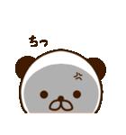 どあっぷパンダさん2(個別スタンプ:21)