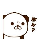 どあっぷパンダさん2(個別スタンプ:22)