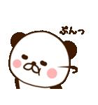 どあっぷパンダさん2(個別スタンプ:25)