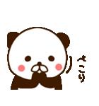 どあっぷパンダさん2(個別スタンプ:26)